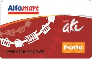 Ponta Aku